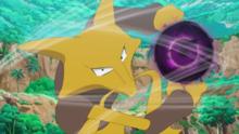 Alakazam usando bola sombra.