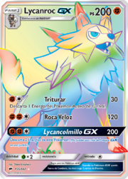 Lycanroc-GX (Sombras Ardientes 155 TCG).png