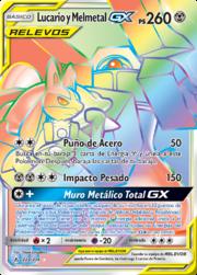 Lucario y Melmetal-GX (Vínculos Indestructibles 224 TCG).png