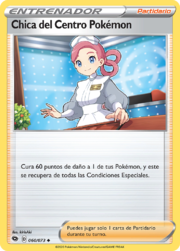 Chica del Centro Pokémon (Camino de Campeones TCG).png
