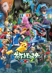 Serie XY & Z poster.png