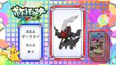 EP901 Pokémon Quiz.png