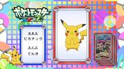 EP927 Pokémon Quiz.png