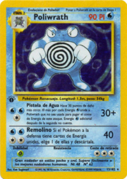 Poliwrath (Base Set TCG).png