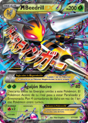 M Beedrill-EX (XY Promo 158 TCG).png