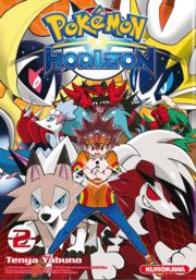 Pokémon Horizon Kurokawa 2.png