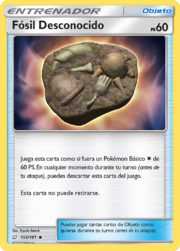 Fósil Desconocido (Unión de Aliados TCG).png