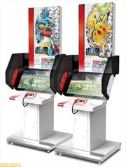 Máquinas de juego Pokkén Tournament.jpg