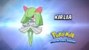 EP918 Cuál es este Pokémon.png