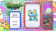 EP806 Pokémon Quiz.png