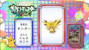 EP913 Pokémon Quiz.png