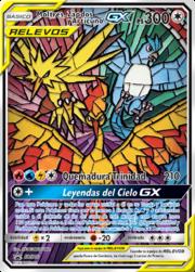 Moltres, Zapdos y Articuno-GX (SM Promo 210 TCG).png