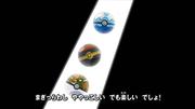 EDJ25 Poké Balls (5).png