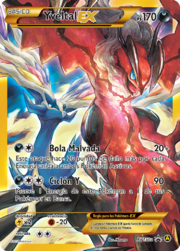 Yveltal-EX (XY Promo 150a TCG).png