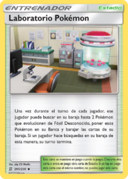 Laboratorio Pokémon (Mentes Unidas TCG).png