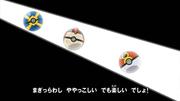 EDJ25 Poké Balls (4).png