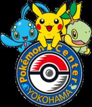 Pokémon Center Yokohama.png