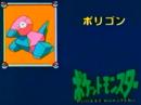 EP038 Pokémon.png