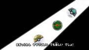 EDJ25 Poké Balls (3).png