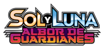 Logo Albor de Guardianes (TCG).png