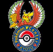 Pokémon Center Kyoto.png