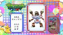 EP856 Pokémon Quiz.png