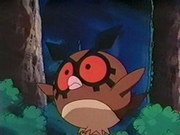 EP123 Hoothoot (3).png