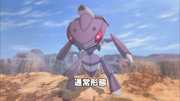 P16 Genesect.png