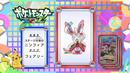 EP915 Pokémon Quiz.png