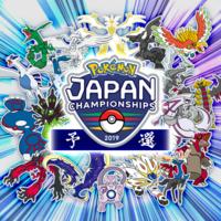 Evento Tapu Fini variocolor de Japan Championships 2019.png