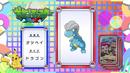 EP877 Pokémon Quiz.png