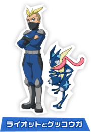 Riot y Greninja (The Band of Thieves & 1000 Pokémon).png