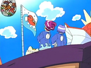 Bandera Magikarp