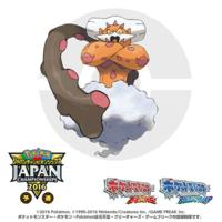 Evento Landorus Japan Championships 2016.png
