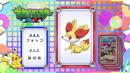 EP811 Pokémon Quiz.png