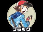 Pokémon de Black/Negro