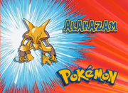 EP073 Pokémon.png