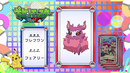 EP868 Pokémon Quiz.png