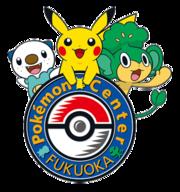 Pokémon Center Fukuoka.png
