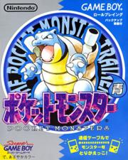 Carátula Pokémon Azul (Japón).png