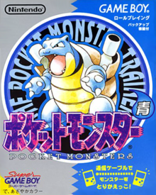 Pokémon Azul