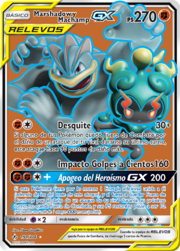 Marshadow y Machamp-GX (Vínculos Indestructibles 198 TCG).png