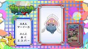 EP807 Pokémon Quiz.png
