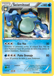 Seismitoad (Dragones Majestuosos 36 TCG).png