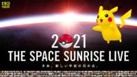 Evento Pikachu de KIBO.png