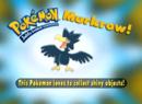 EP205 Pokémon.png