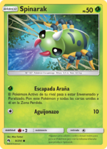 Spinarak (Truenos Perdidos TCG).png