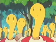 EP172 Shuckle (3).png
