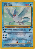 Articuno (Fósil 17 TCG).png