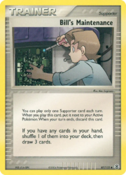 Bill's Maintenance (FireRed & LeafGreen TCG).png